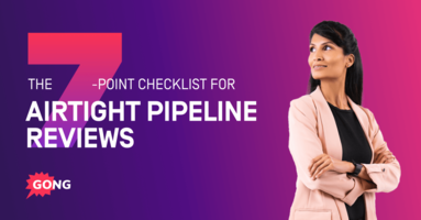 The 7-Point Checklist for Airtight Pipeline Reviews